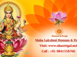 Maha Lakshmi Homam – Lakshmi Homam Online Booking – Shastrigal.net