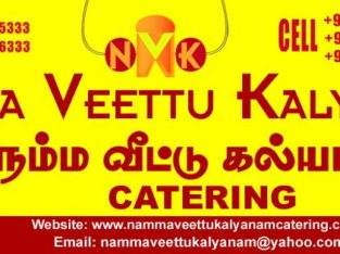 Top Veg Catering Services in Chennai
