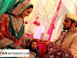 Muslim Matrimony Pune | Mumbai Muslim Brides
