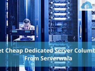 Get Cheap Dedicated Server Columbus: Serverwala