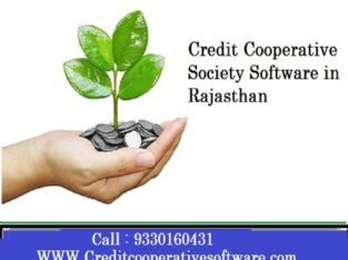 Credit Cooperative Society Software in Rajasthan