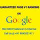 Hire Seo Freelancer in Chennai: Call to discuss 9842021911