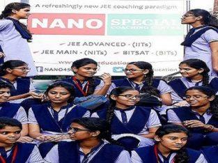 IIT Coaching in Hyderabad-NANO IIT ACADEMY