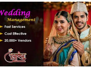 Shubharambh- Wedding & Event Planner