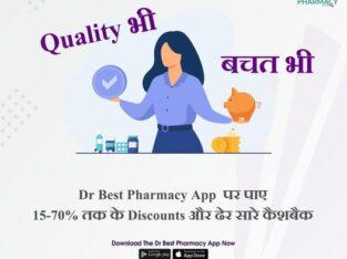 Best Online Pharmacy India